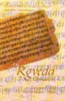 The Rgveda Mandala III : A Critical Study of the Sayana Bhasya and other Interpretations
