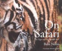 On Safari : The Tiger And The Baobab Tree