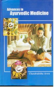 Advances in Ayurvedic Medicine