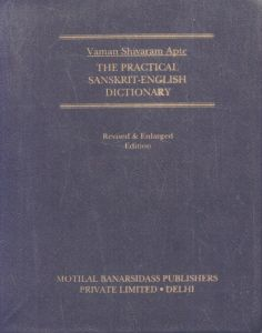 The Practical Sanskrit-English Dictionary (Compact Edition)