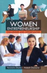 essays on women entrepreneurship