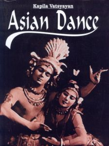 Asian Dance : Multiple Levels