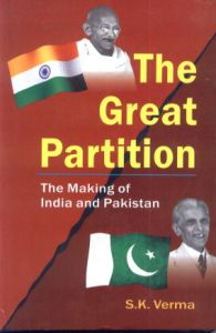Pakistan or partition of india book in hindi