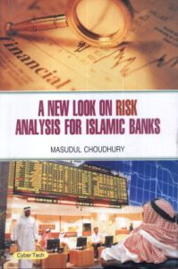 A New Look on Risk Analysis for Islamic Banks