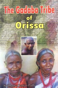 The Gadaba Tribe Of Orissa