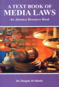 A Text Book of Media Laws : An Advance Resource Book