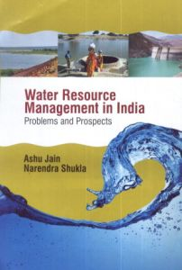 Water Resource Management in India : Problems and Prospects