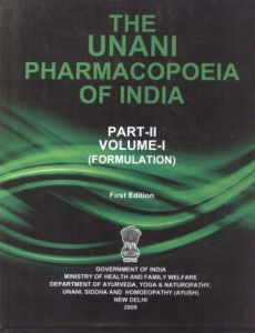The Unani Pharmacopoeia of India: Vol. I: Part. II: Formulations