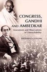 Congress Gandhi and Ambedkar : Assessment and Observations of Untouchability