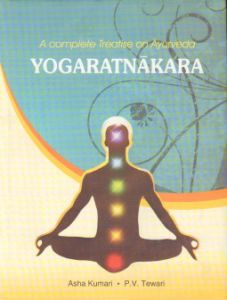 A Complete Treatise on Ayurveda : Yogaratnakara (2 Parts)