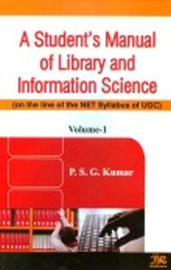 A Student's Manual of Library and Information Science 2 Volumes