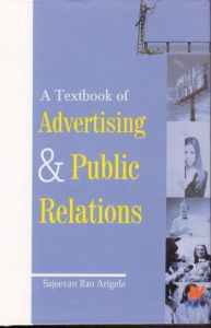 A Textbook of Advertising and Public Relations