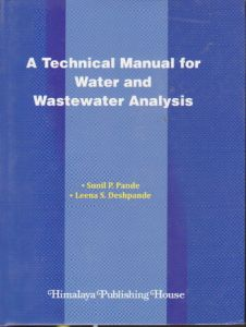 A Technical Manual for Water and Wastewater Analysis