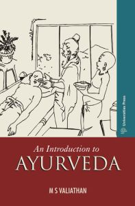 An Introduction to Ayurveda
