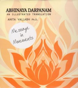 Abhinaya Darpanam: An Illustrated Translation