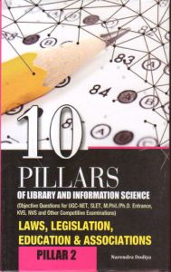 10 Pillars of Library and Information Science : Pillar 2: Laws Legislation Education and Associations