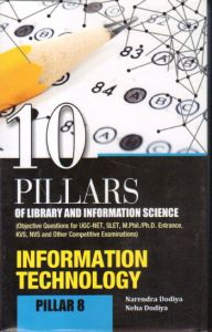 10 Pillars of Library and Information Science : Pillar 8: Information Technology