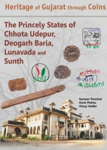Heritage of Gujarat through Coins: The Princely States of Chhota Udepur, Deogarh Baria, Lunavada and Sunth