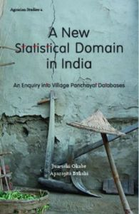 A New Statistical Domain in India: An Enquiry into Village Panchayat Databases