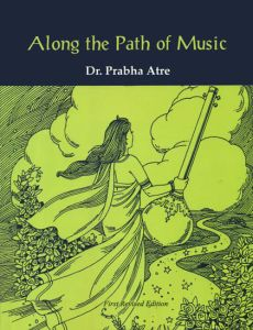 Along the Path of Music