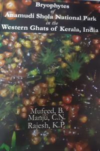 Bryophytes of Anamudi Shola National Park in the Western Ghats of Kerala, India