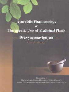 Ayurvedic Pharmacology and Therapeutic Uses of Medicinal Plants (Dravyagunavignyan)/Vaidya V.M. Gogte