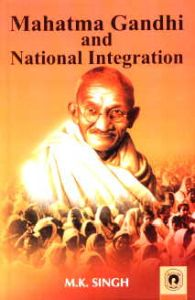 ideal state mk gandhi One of the greatest man who changed the world, mahatma gandhi could be understood by reading the 7 amazing books mentioned here read them to know about him.