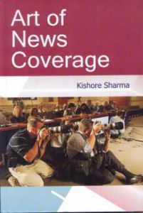 Art of News Coverage