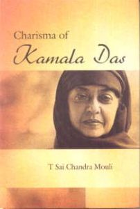 feminism in the poems of kamala Essays and criticism on kamala das - das, kamala (poetry criticism) the love poems of kamala das and pritish her feminist works and poetry are critically.