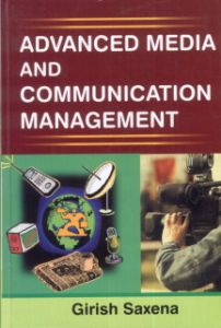 Advanced Media and Communication Management