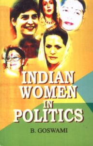 the role of women in politics Politics matters but it doesn't explain everything geography, culture, poverty traps are also extremely important let's not fall into the trap of single explanations.