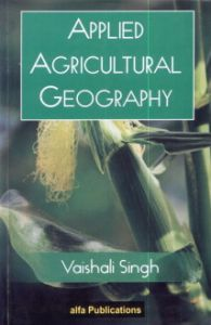 Applied Agricultural Geography