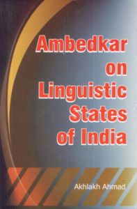 Ambedkar on Linguistic States of India