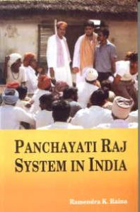 Essay on Decentralised Planning In India